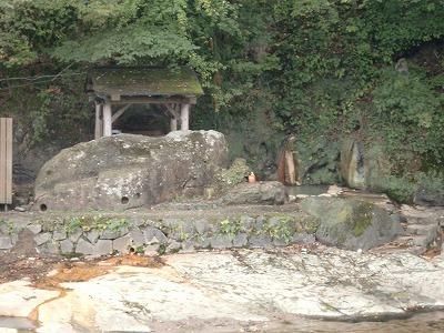 塩原温泉郷 福渡温泉 (ふくわたおんせん) 「岩の湯」