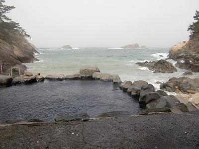 雲見温泉「赤井浜露天風呂」