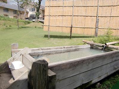 赤倉温泉「赤倉ホテル」