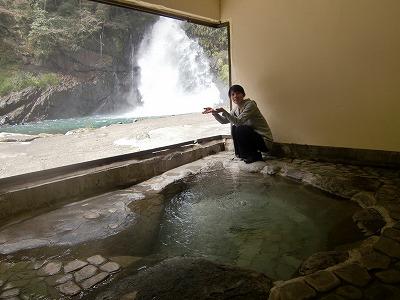 大滝・七滝温泉 天城荘 混浴 静岡 日帰り温泉 露天風呂 水着 画像