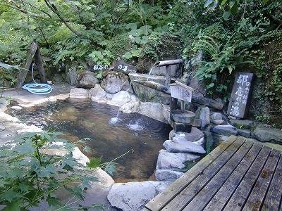 雨飾温泉「雨飾山荘」