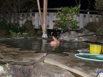 あすか旅館 中山平温泉 混浴露天風呂 画像