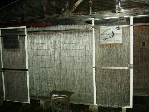 オーロラ温泉 オーロラファームヴィレッジ 北海道 日帰り入浴 混浴 露天風呂 画像