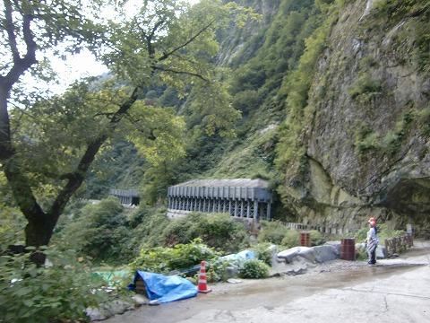 祖母谷温泉 祖母谷地獄 富山 黒部渓谷鉄道 トロッコ 画像