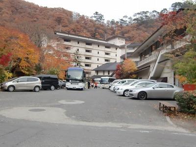 湯西川温泉 伴久ホテル 外観 日帰り温泉 栃木 混浴 画像