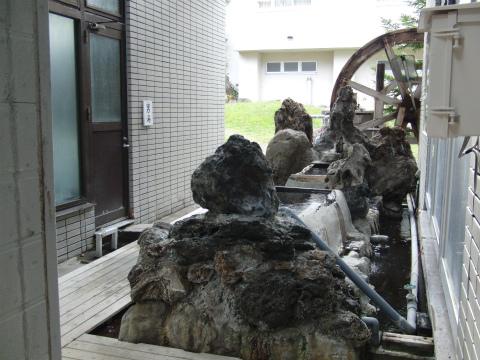 岩尾別温泉 ホテル地の涯 北海道 日帰り入浴 混浴 露天風呂 画像