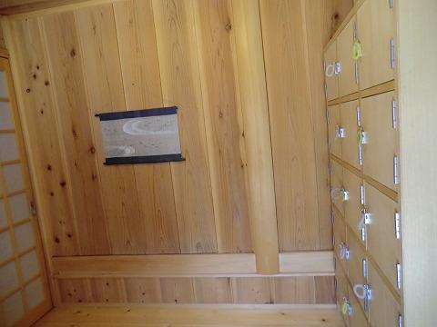 甲子温泉 旅館大黒屋 女性用内湯「櫻の湯」 日帰り温泉 福島 画像