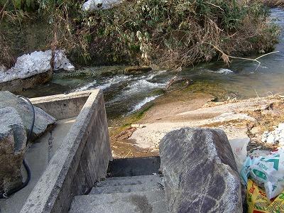松川温泉 大扇別館 温泉 混浴 露天風呂 日帰り入浴 画像