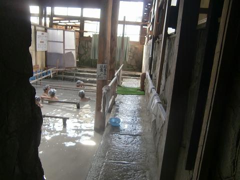明礬温泉 別府温泉保養ランド 大分 混浴 露天風呂 日帰り入浴 温泉 画像