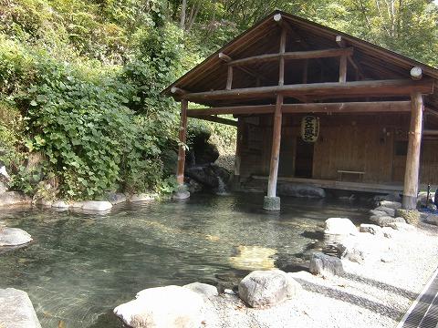 水上温泉「タヌキのお宿 洞元荘」