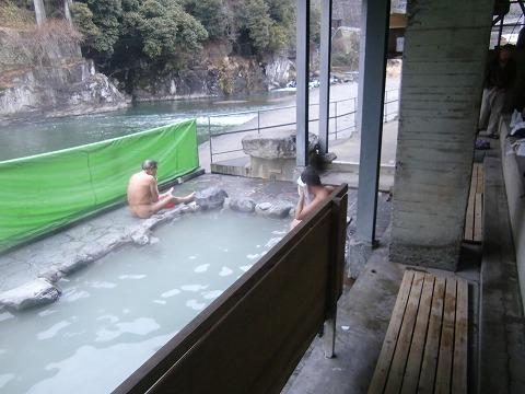 天ヶ瀬温泉 駅前温泉 共同露天風呂 大分 温泉 日帰り入浴 画像