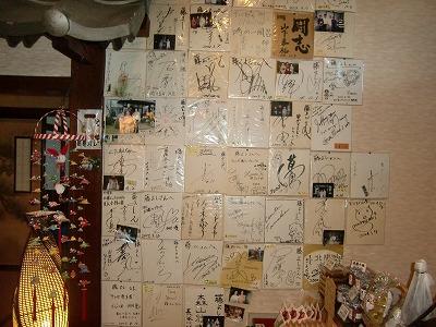 伊東温泉「横浜藤よし伊豆店」対馬温泉 静岡 日帰り温泉 露天風呂 混浴 画像