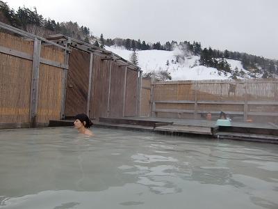 秋田 蒸の湯温泉「ふけの湯」 混浴 日帰り入浴 露天風呂 温泉 画像