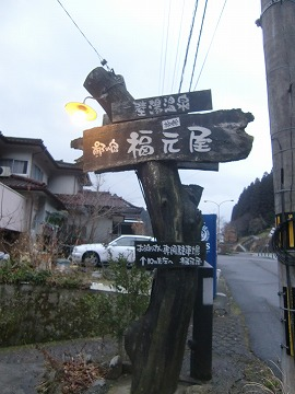 壁湯温泉 壁湯共同温泉 熊本 無料  画像