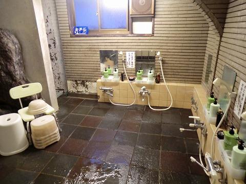 下部温泉「古湯坊 源泉館」山梨 日帰り 温泉 混浴 画像