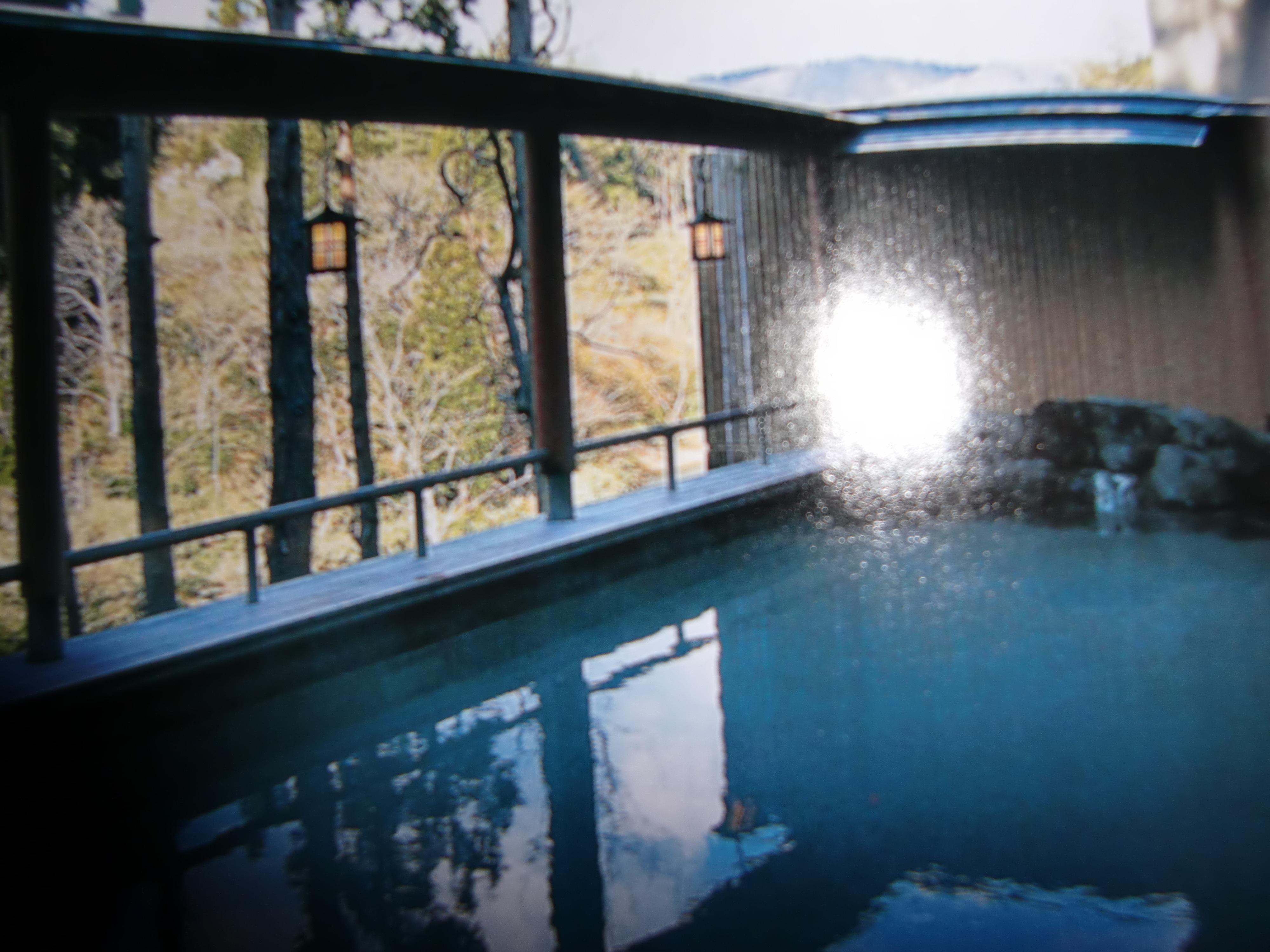 銀山温泉 (ぎんざんおんせん) 「銀山荘」