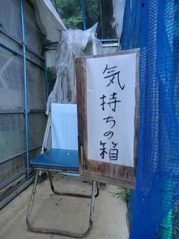 青森 八九郎温泉 共同浴場 温泉 画像
