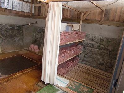 八町温泉 共同浴場「亀の湯」 混浴 日帰り 温泉 福島 共同浴場 画像