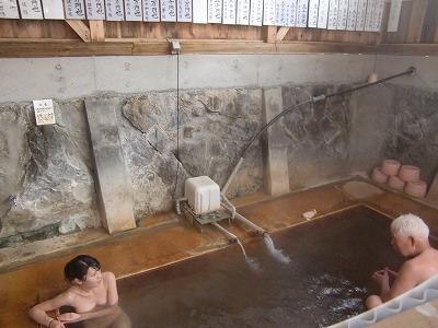八町温泉 共同浴場「亀の湯」