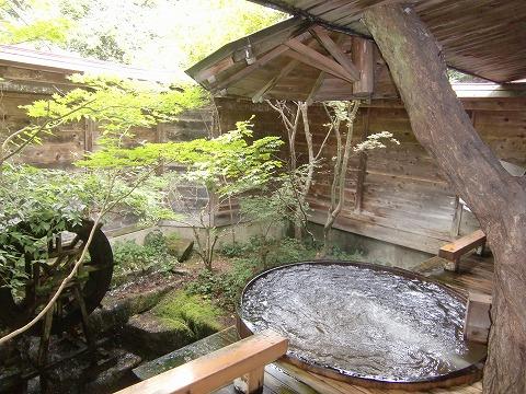 灰沢温泉「灰沢鉱泉」