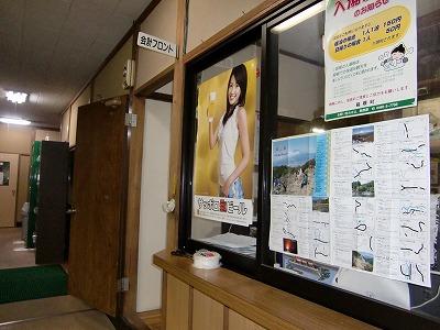 箱根湯本温泉 「そば温泉 箱根乃庵」神奈川 箱根温泉  露天風呂 混浴 画像