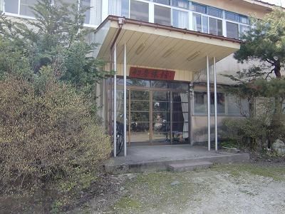 初音旅館 東鳴子温泉 入り口 画像