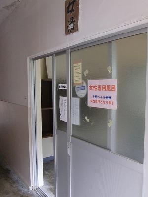 東蛇の湯 中山平温泉 宮城県 女性専用内湯 画像