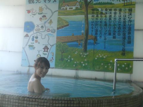 蟠渓温泉 伊藤旅館ひかり温泉 北海道 日帰り入浴 女性用内湯 画像