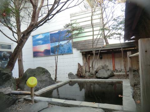 川湯温泉 ホテルパークウェイ 北海道 日帰り入浴 露天風呂 画像