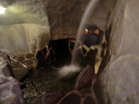池の平温泉 池の平ホテル 混浴 長野 日帰り温泉 画像