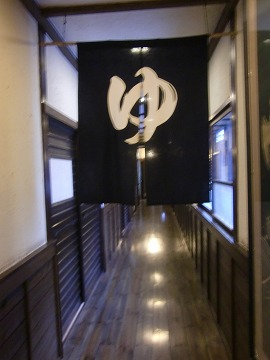 黒川温泉 いこい旅館 熊本 混浴 露天風呂 日帰り入浴 温泉 画像