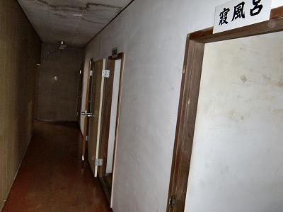 青森 板柳温泉 「板柳公衆浴場旅館部」 混浴 公衆浴場 画像
