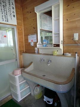 湯岐温泉 岩風呂 共同浴場 日帰り温泉 福島 混浴 画像