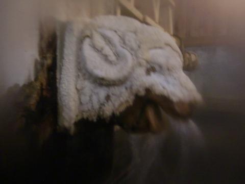 岩井温泉 明石家 鳥取 混浴 露天風呂 日帰り入浴 温泉 画像