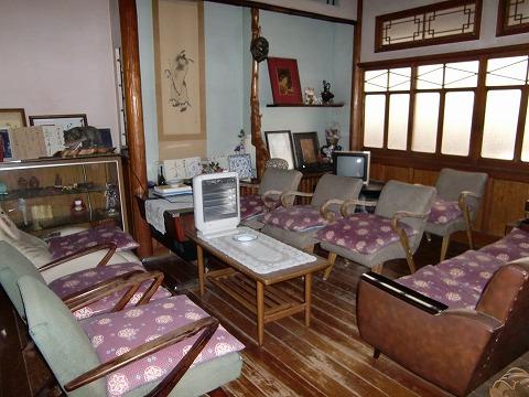 湯河原温泉 「伊豆屋旅館」日帰り温泉 神奈川県 露天風呂 混浴 画像