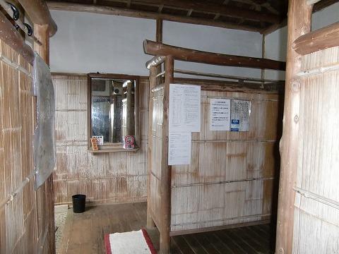 湯河原温泉 伊豆屋旅館 日帰り温泉 神奈川県 混浴露天風呂 画像