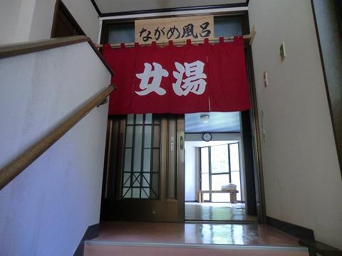 十谷温泉「源氏の湯」山梨 男女別内湯 日帰り 混浴 画像
