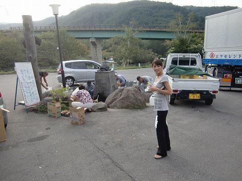 長野 おいしい水 無料