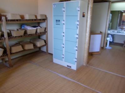 鎌先温泉 木村屋旅館  宮城 画像