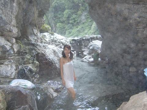 鐘釣温泉 岩風呂 富山 混浴露天風呂 日帰り温泉 画像