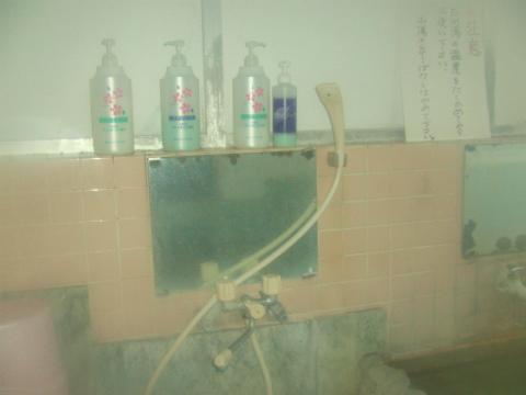 北湯沢温泉 御宿かわせみ 北海道 日帰り入浴 混浴 露天風呂 画像