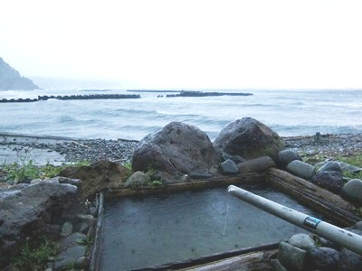 河津浜温泉「河津浜露天風呂」