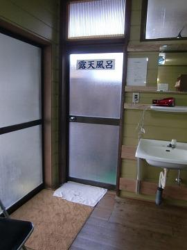 菊鹿温泉 菊翠苑 熊本 混浴 露天風呂 日帰り入浴 温泉 画像