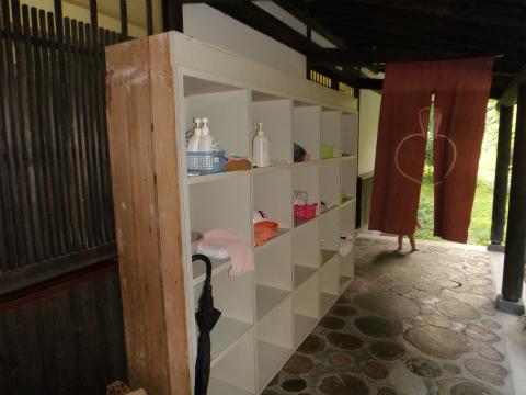日の出温泉 きのこの里 鹿児島 日帰り温泉 画像