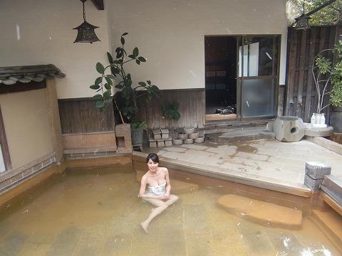 鉄輪温泉 喜楽 大分 混浴 日帰り入浴 温泉 画像