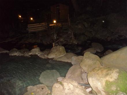 霧島温泉 霧島いわさきホテル 鹿児島 混浴 露天風呂 日帰り入浴 温泉 画像