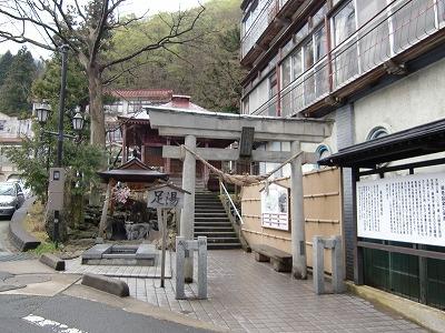 瀬見温泉 山形 湯前神社 画像