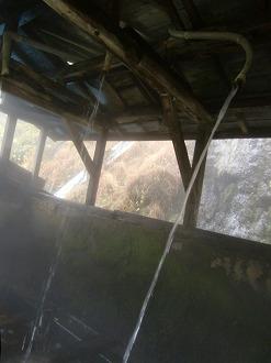 北温泉 北温泉旅館 混浴露天風呂 石楠花の湯  日帰り温泉 栃木 画像
