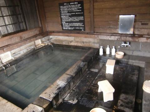 黒川温泉  熊本 混浴 露天風呂 日帰り入浴 温泉 画像