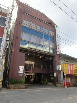 こんぴら温泉 湯元八千代 香川 無料  画像
